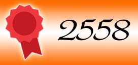 รางวัลแห่งความภูมิใจ พ.ศ. 2558