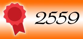 รางวัลแห่งความภูมิใจ พ.ศ. 2559
