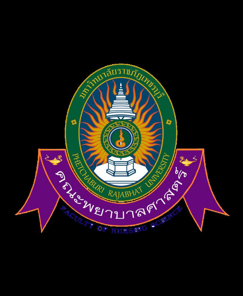 ประกาศรายชื่อผู้มีสิทธิ์สอบสัมภาษณ์เข้าศึกษาต่อ ระดับปริญญาตรีภาคปกติ ประจำปีการศึกษา 2563 สาขาพยาบาลศาสตรบัณฑิต คณะพยาบาลศาสตร์ มหาวิทยาลัยราชภัฏเพชรบุรี รอบรับตรงอิสระ 3