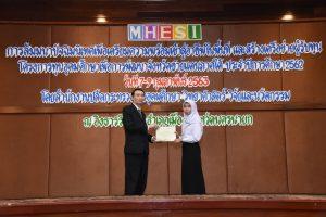นักศึกษาแพทย์แผนไทยชั้นปีที่ 4 ได้เข้าร่วมและรับเกียรติบัติจากงานสัมมนาปัจฉิมนิเทศเพื่อเตรียมความพร้อมเข้าสู่อาชีพในพื้นที่และสร้างเครือข่าย (ทุนสป.อว) ประจำปี 2562