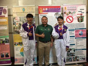 ตัวแทนนักศึกษาพยาบาลศาสตร์ เข้าร่วมประชุมมหกรรมวิชาการฟ้าใส สถาบันอุดมศึกษาปลอดบุหรี่ 2563 โครงการพัฒนาอุดมศึกษาปลอดบุรี่ เพื่อสุขภาวะ
