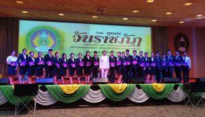"""ขอแสดงความยินดีกับนักศึกษาที่ได้รับรางวัลเชิดชูเกียรติ เนื่องในวันราชภัฏ """"ราชภัฏสดุดี 14 กุมภา"""""""