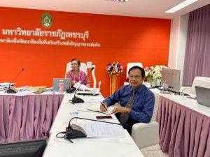 ประชุมคณบดีพบคณาจารย์ และเจ้าหน้าที่ ครั้งที่ 1/2563