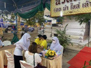 นักศึกษาชั้นปีที่ 3 สาขาวิชาการแพทย์แผนไทย มหาวิทยาลัยราชภัฏเพชรบุรี และคลินิกการแพทย์แผนไทย บริการวิชาการ ณ งานพระนครคีรี ครั้งที่ 34