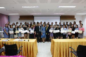 คณะพยาบาลศาสตร์ฯ ได้จัดโครงการสัมมนาจัดการเรียนการสอน สำหรับพยาบาลพี่เลี้ยง ปีการศึกษา 2562