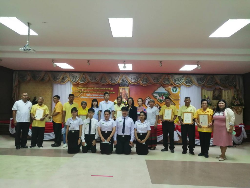 อาจารย์และนักศึกษาสาขาวิชาการแพทย์แผนไทย คณะพยาบาลศาสตร์และวิทยาการสุขภาพ ได้เข้าร่วมกิจกรรมวันภูมิปัญญาการแพทย์แผนไทยแห่งชาติและวางพานพุ่มดอกไม้เพื่อสดุดีแด่พระบิดาแห่งการแพทย์แผนไทย