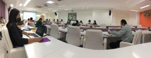 กิจกรรมการประชุมคณะพยาบาลศาสตร์และวิทยาการสุขภาพ ครั้งที่ 1/2564